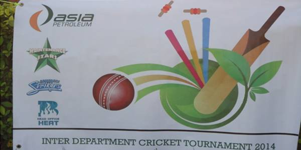 Inter Departmental Cricket Tournament 2014